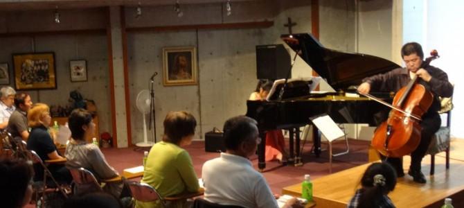 七夕コンサート・チェロとピアノの世界