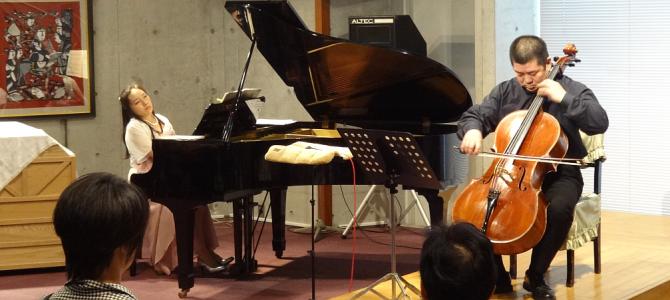 チェロとピアノの対話VOL.Ⅲ