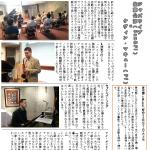 "<span class=""title"">夢空間LaMusica通信vol.17</span>"