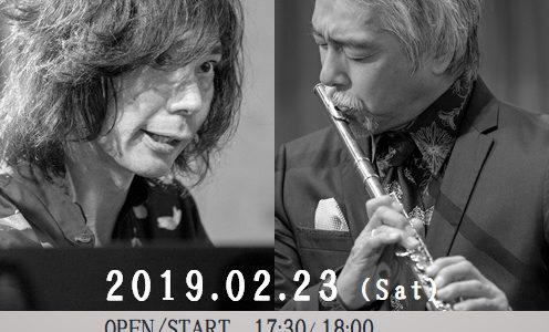 華岡将生(Fl)&  遠藤征志(Pf) SPECIAL LIVE(仮称)