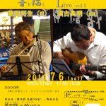 Jazz Live 音を描くvol.3