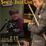 "<span class=""title"">SpicyなJAZZ LIVE 華岡将生(フルート)&伊藤和馬(キーボード)</span>"