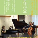 """<span class=""""title"""">チェロとピアノの対話vol.Ⅵ</span>"""