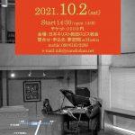"<span class=""title"">SPECIAL LIVE 華岡将生&遠藤征志 vol.3  3回目の挑戦</span>"