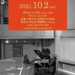 """<span class=""""title"""">Special Live vol.Ⅲ </span>"""